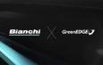 MATOS – Bianchi nouveau partenaire de GreenEdge Cycling en 2021