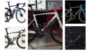 Matos des Pros : les vélos des équipes World Tour 2021